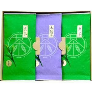 包装・のし無料*京都産宇治茶詰合せ CK10-25 (お返し 結婚 出産 快気 法事 香典返し)|breezebox