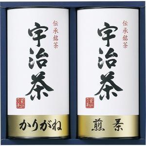 包装・のし無料*宇治茶詰合せ(伝承銘茶) LC1-25A (お返し 結婚 出産 快気 法事 香典返し)|breezebox