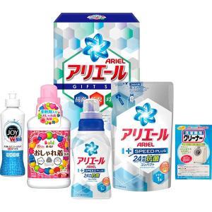 包装・のし無料*アリエールスピードプラス洗剤ギフト RYV-25M (お返し 結婚 出産 快気 法事 香典返し) breezebox