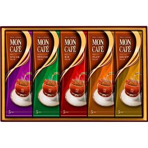 包装・のし無料*モンカフェ ドリップコーヒー詰合せ MCQ-30C (お返し 結婚 出産 快気 法事 香典返し)|breezebox