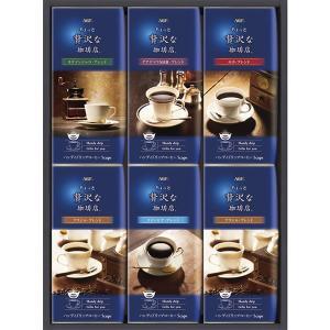 包装・のし無料*AGF ちょっと贅沢な珈琲店ドリップコーヒーギフト ZD-30J (お返し 結婚 出産 快気 法事 香典返し)|breezebox