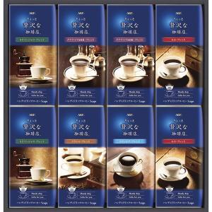 包装・のし無料*AGF ちょっと贅沢な珈琲店ドリップコーヒーギフト ZD-40J (お返し 結婚 出産 快気 法事 香典返し)|breezebox