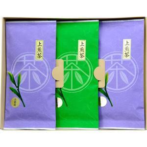 包装・のし無料*京都産宇治茶詰合せ CK10-30 (お返し 結婚 出産 快気 法事 香典返し)|breezebox