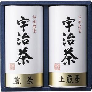 包装・のし無料*宇治茶詰合せ(伝承銘茶) LC1-30A (お返し 結婚 出産 快気 法事 香典返し)|breezebox