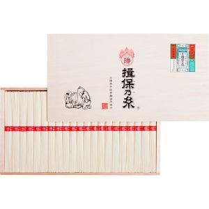 包装・のし無料*揖保乃糸 上級品 MD-30 (お返し 結婚 出産 快気 法事 香典返し)|breezebox