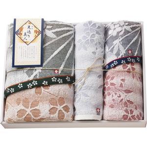 包装・のし無料*今治製タオル 見返り美人 タオルセット KM-4003 (お返し 結婚 出産 快気 法事 香典返し) breezebox