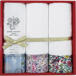包装・のし無料*Prima rosette using by LIBERTY FABRICS フェイスタオル3P ピンク・イエロー・ブルー PR-1830-PB breezebox