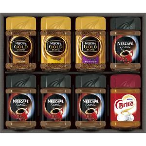 包装・のし無料*ネスレ ネスカフェレギュラーソリュブルコーヒーギフト N50-TN (お返し 結婚 出産 快気 法事 香典返し)|breezebox