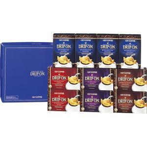 包装・のし無料*キーコーヒー ドリップオンギフト CAG-50N (お返し 結婚 出産 快気 法事 香典返し)|breezebox