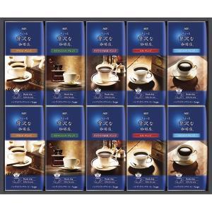 包装・のし無料*AGF ちょっと贅沢な珈琲店ドリップコーヒーギフト ZD-50J (お返し 結婚 出産 快気 法事 香典返し) breezebox
