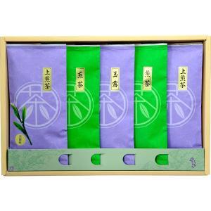 包装・のし無料*京都産宇治茶詰合せ CK10-50 (お返し 結婚 出産 快気 法事 香典返し) breezebox