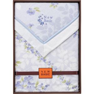 包装・のし無料*ニューベーシック 四方額付き綿毛布(毛羽部分) ブルー RNB-4052 (お返し 結婚 出産 快気 法事 香典返し) breezebox