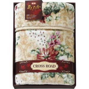 包装・のし無料*クロスロード 厚手のマイヤー毛布 2850 (お返し 結婚 出産 快気 法事 香典返し) breezebox