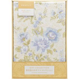 包装・のし無料*東京西川 タオルケット RR88500570 (お返し 結婚 出産 快気 法事 香典返し) breezebox