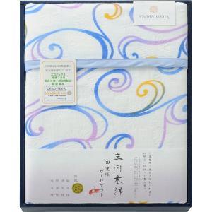 包装・のし無料*ビビアンフルール エコテックス規格100 三河木綿 四重ガーゼケット VK6706 (お返し 結婚 出産 快気 法事 香典返し) breezebox
