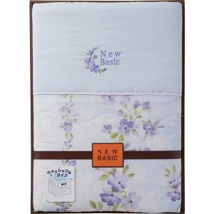 包装・のし無料*ニューベーシック ウォッシャブル肌掛けふとん ブルー RNB-4055 (お返し 結婚 出産 快気 法事 香典返し) breezebox