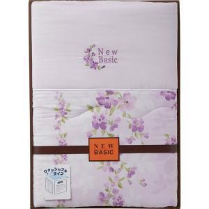 包装・のし無料*ニューベーシック ウォッシャブル肌掛けふとん パープル RNB-4055 (お返し 結婚 出産 快気 法事 香典返し) breezebox