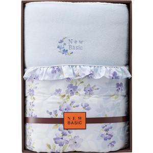 包装・のし無料*ニューベーシック シルク混肌掛けふとん ブルー RNB-4050 (お返し 結婚 出産 快気 法事 香典返し) breezebox