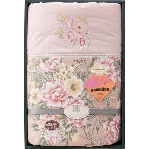 包装・のし無料*ポエム・ドゥ・ジャポネーズ 羽毛タッチ肌ふとん(備長炭加工) ピンク LR6087 (お返し 結婚 出産 快気 法事 香典返し) breezebox