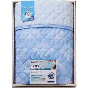 包装・のし無料*ROSANNA FEEL COOL 冷感 両面使用敷きパット(フィールクール) 7650 (お返し 結婚 出産 快気 法事 香典返し) breezebox