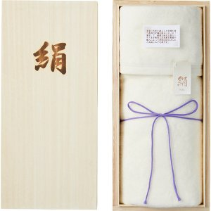 包装・のし無料*高級シルク毛布(毛羽部分)(桐箱入) SL-300 (お返し 結婚 出産 快気 法事 香典返し) breezebox