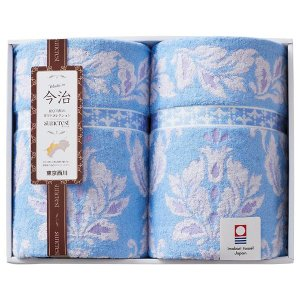包装・のし無料*東京西川 サンクレスト 今治タオルケット2P RR86020503 (お返し 結婚 出産 快気 法事 香典返し) breezebox