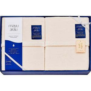 包装・のし無料*mayuあらう 洗えるシルク混毛布(毛羽部分)2P WAS18300 (お返し 結婚 出産 快気 法事 香典返し) breezebox