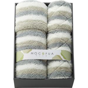 包装・のし無料*もこふあ 合わせ毛布&敷パット ベージュ MCF82000 (お返し 結婚 出産 快気 法事 香典返し)|breezebox