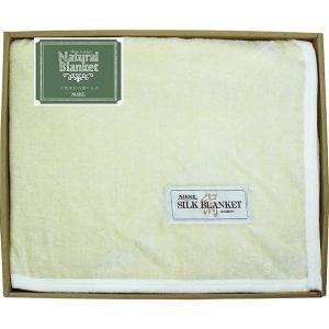包装・のし無料*NIKKE シルク毛布(毛羽部分) SILK940002 (お返し 結婚 出産 快気 法事 香典返し)|breezebox