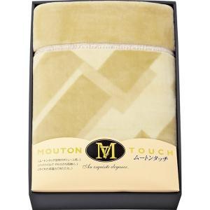 包装・のし無料*ムートンタッチ マイヤー毛布 MTV81501 (お返し 結婚 出産 快気 法事 香典返し)|breezebox