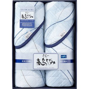 包装・のし無料*高島ちぢみキルト敷パット2P TT-1716 (お返し 結婚 出産 快気 法事 香典返し)|breezebox