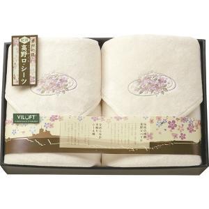 包装・のし無料*素材の匠高野口 バイロフトパットシーツ2P KBS-1501 (お返し 結婚 出産 快気 法事 香典返し)|breezebox