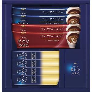 AGF ちょっと贅沢な珈琲店スティックコーヒーギフト FST-5N  内祝い ギフト 出産 結婚 快気 法事|breezebox