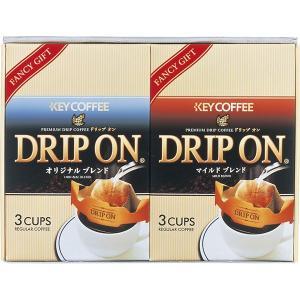 キーコーヒー ドリップオンギフト KPN-050N  内祝い ギフト 出産 結婚 快気 法事|breezebox
