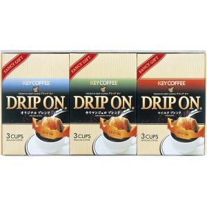 キーコーヒー ドリップオンギフト KPN-075N  内祝い ギフト 出産 結婚 快気 法事|breezebox