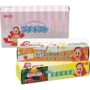 プチギフトA-2 10-50  内祝い ギフト 出産 結婚 快気 法事|breezebox