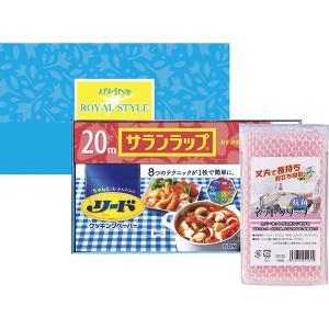 ロイヤルスタイルキッチンセット SC-55  内祝い ギフト 出産 結婚 快気 法事|breezebox
