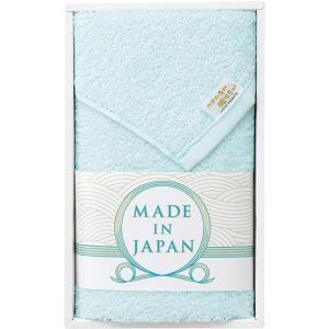 つかいたい贈りたい フェイスタオル ブルー AB007501  内祝い ギフト 出産 結婚 快気 法事 breezebox
