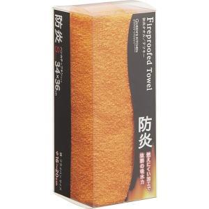 クイーンズキッチン 防炎タオル(Sサイズ) オレンジ KQS0655471OR  内祝い ギフト 出産 結婚 快気 法事 breezebox