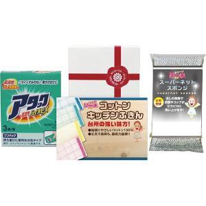 アットライフギフトセット 10-138  内祝い ギフト 出産 結婚 快気 法事|breezebox