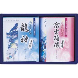 名湯綴 薬用入浴剤セット TML-05  内祝い ギフト 出産 結婚 快気 法事|breezebox