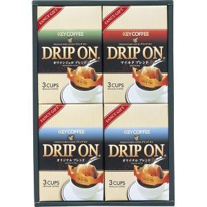 キーコーヒー ドリップオンギフト KPN-100N  内祝い ギフト 出産 結婚 快気 法事|breezebox