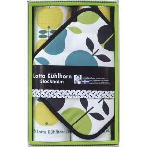 ロッタキュールホルン フルクト キッチンギフト KLK1007132  内祝い ギフト 出産 結婚 快気 法事|breezebox