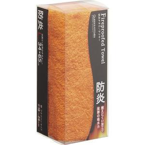 クイーンズキッチン 防炎タオル(Lサイズ) オレンジ KQS0855472OR  内祝い ギフト 出産 結婚 快気 法事|breezebox