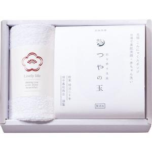 つやの玉  こんにゃくスポンジセット KS-101  内祝い ギフト 出産 結婚 快気 法事|breezebox
