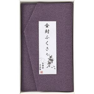 洛北 金封ふくさ 紫鮫 H010  内祝い ギフト 出産 結婚 快気 法事|breezebox