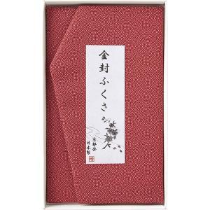 洛北 金封ふくさ 赤鮫 H010  内祝い ギフト 出産 結婚 快気 法事|breezebox