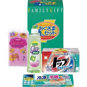 洗剤おくさまセット KOA-10T4  内祝い ギフト 出産 結婚 快気 法事|breezebox