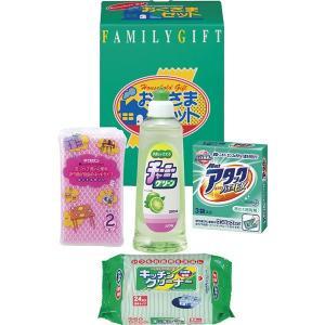 洗剤おくさまセット KS-102A  内祝い ギフト 出産 結婚 快気 法事|breezebox