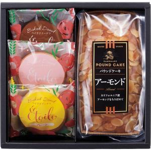 スゥィートタイム ケーキ・焼き菓子セット SW-AE  内祝い ギフト 出産 結婚 快気 法事|breezebox